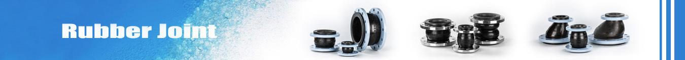 衢州可曲挠橡胶接头,XTQIRF1.6-50 304\GB/T26121