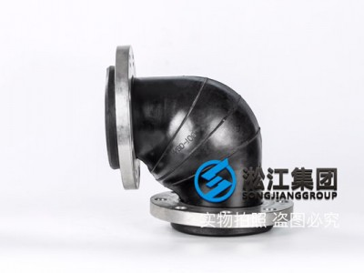 90度橡胶软连接|KWT型橡胶软连接