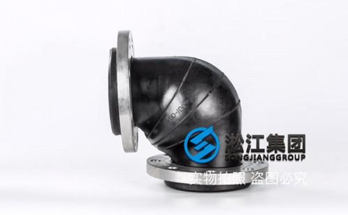 90度橡胶软连接|KWT型橡胶伸缩节