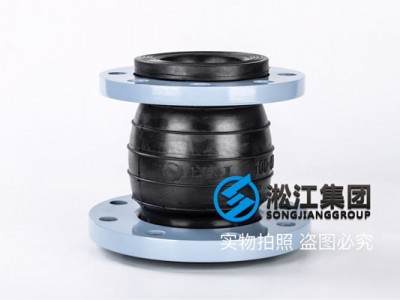 同心异径橡胶软连接|KYT型橡胶软连接