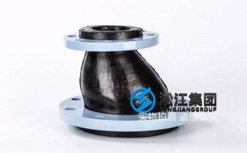 偏心异径橡胶软连接|KPT型橡胶软接头