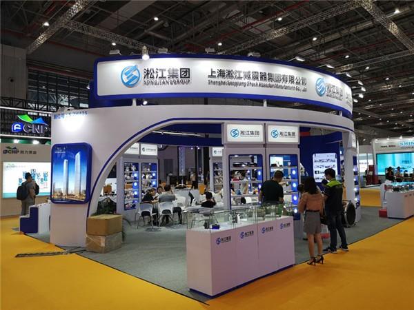 上海静福减震器制造有限公司
