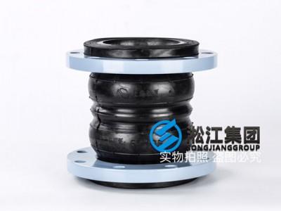 双球橡胶软连接|KST-F型橡胶软接头