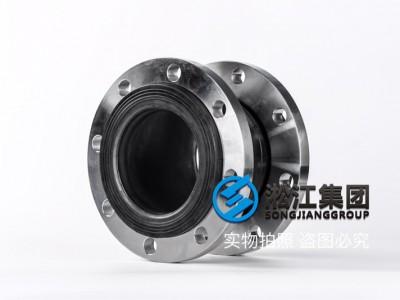 不锈钢DN150橡胶软连接产品
