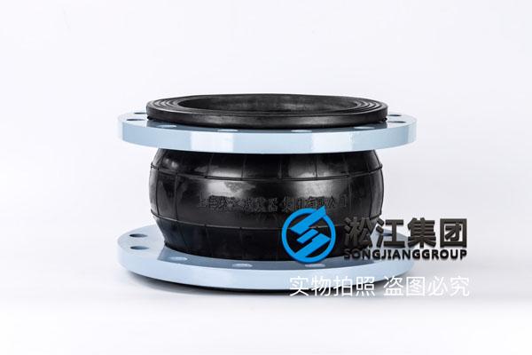 台州冷冻乙二醇使用橡胶软连接