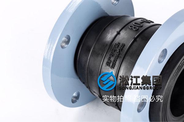 济南泵房安装同心同径橡胶接头