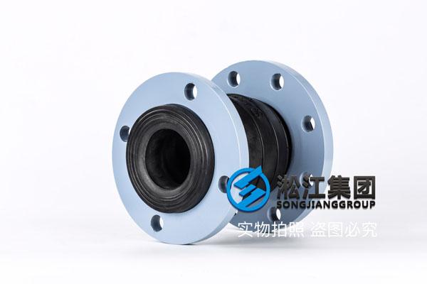 泰安橡胶软连接,口径DN80*65,采暖锅炉用