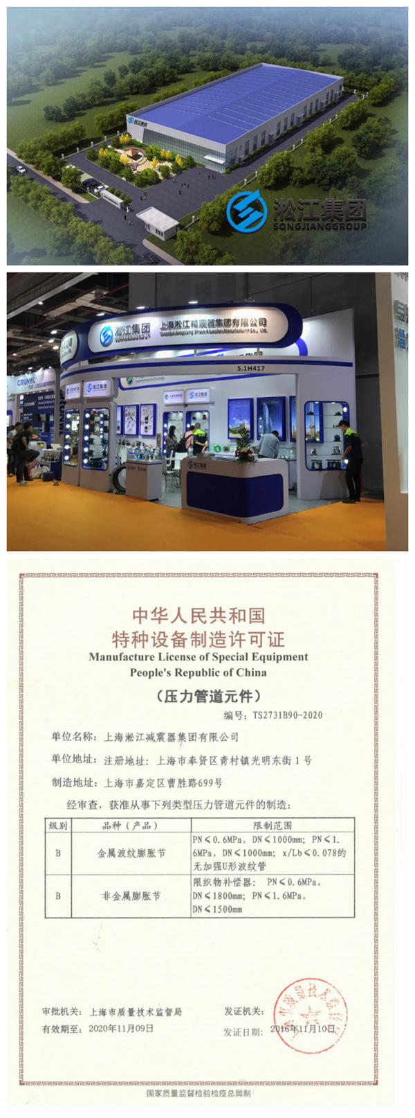 上海常温水橡胶软件,口径DN150,含税含运费