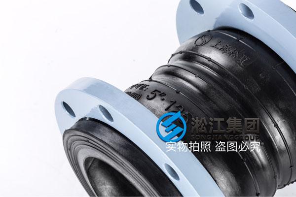 嘉兴双球橡胶膨胀节,口径DN300,NBR橡胶