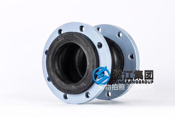 陕西KST-F(II)可曲挠橡胶柔性接头,规格DN125