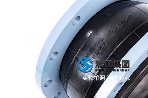 厦门可挠曲橡胶接头,DN32至DN350,PN=1.0MPA