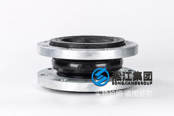 温州软连接,介质清水,DN200美标150LB