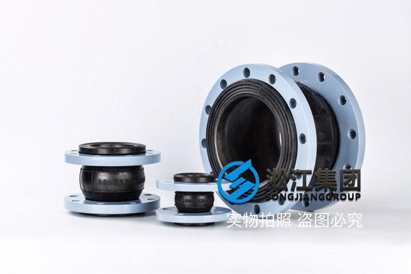 泰兴EPDM橡胶接头,口径DN500/DN300,压力PN10