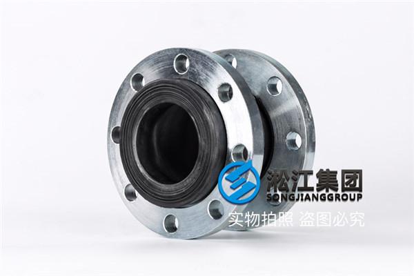 烟台KXT型避震喉,通径DN80,压力2.5MPa