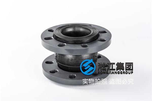 常州橡胶软连接,通径DN100/DN80/DN65,法兰PVC材质