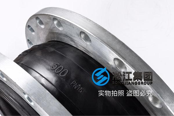 潍坊DN500橡胶软连接,压力10公斤,耐腐蚀材质