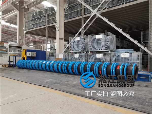 厦门DN300软接头,压力25kg,天然橡胶材质