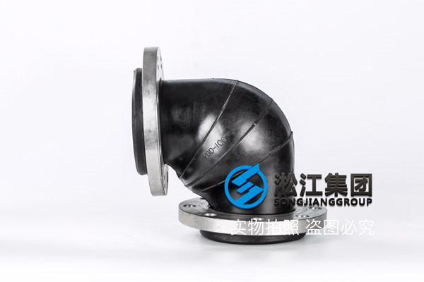 咸宁90度橡胶弯头,规格DN200,天然橡胶材质