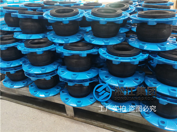 台州橡胶软连接,规格DN100,防腐蚀的