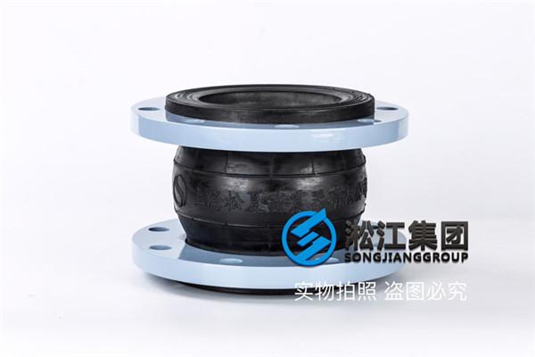 济南可曲挠橡胶接头,规格DN100/DN150,介质淡水