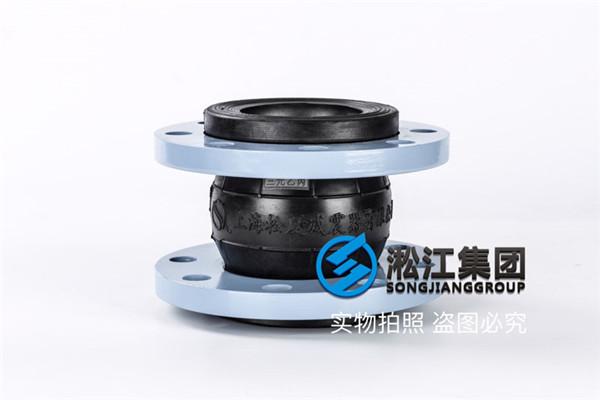 苏州橡胶软接头,口径DN80,空调水