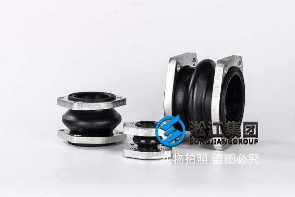 长春橡胶软接头,规格DN50/DN80,过液压油