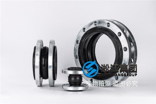 南京可曲挠橡胶接头,口径DN300/DN150,介质污水