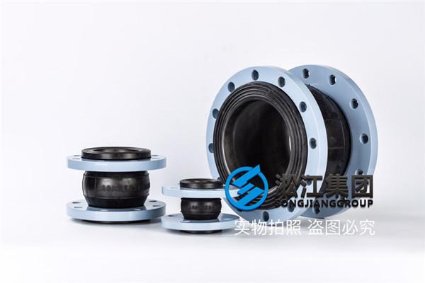 苏州EPDM橡胶接头,口径DN150,单球体型号