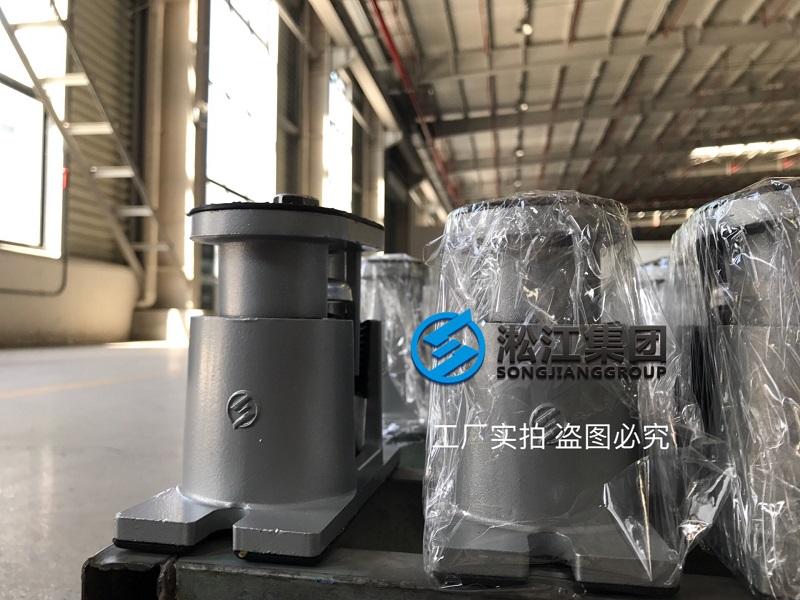 为深圳疫情防控应急医院提供空调系统弹簧减震器