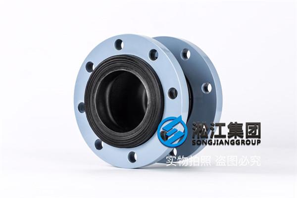 新乡耐油橡胶软接头规格DN100/DN40