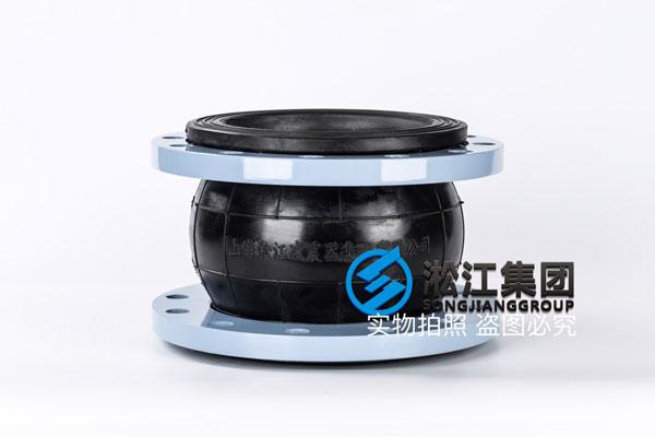 苏州橡胶软接规格DN200/DN250水厂使用