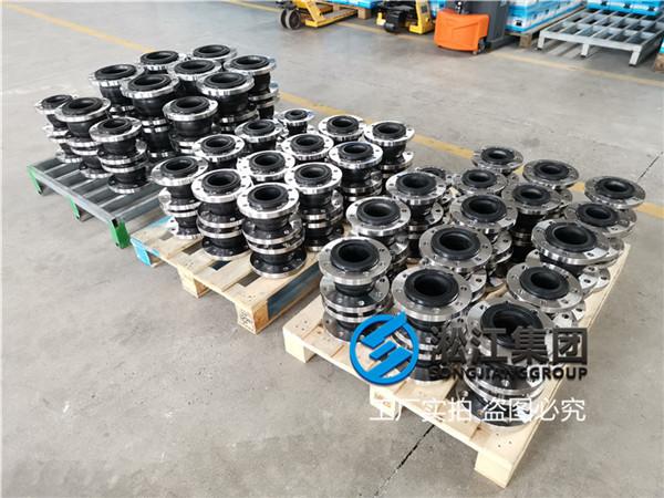 杭州单球体橡胶接头规格DN80/DN65