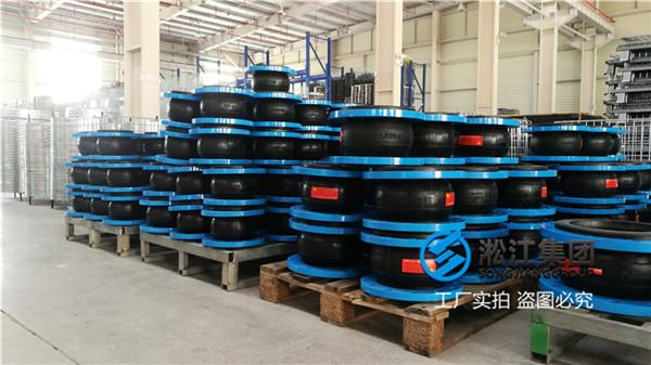 上海XGD型口径DN300/DN80橡胶软接头限位拉杆