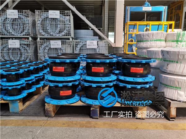 天津RFJD型DN150/DN200三元乙丙橡胶软连接