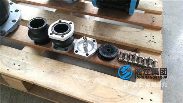 上海液压设备用NG100橡胶接头