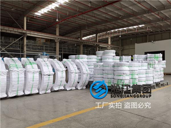 上海天然橡胶接头DN300美标150磅法兰