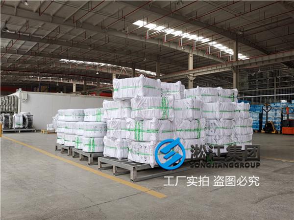 上海美标DN300橡胶接头带限位拉杆