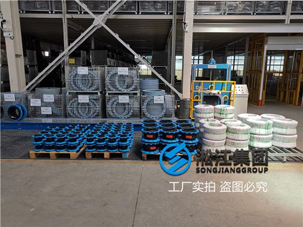 江苏普通水介质用DN200天然球型软接头
