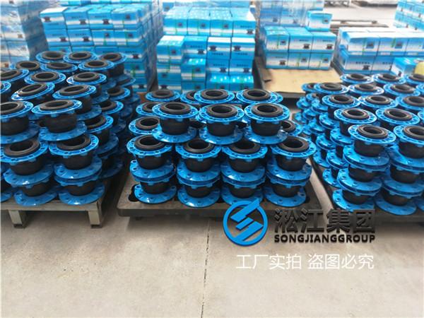 青岛国标法兰DN125橡胶软连接